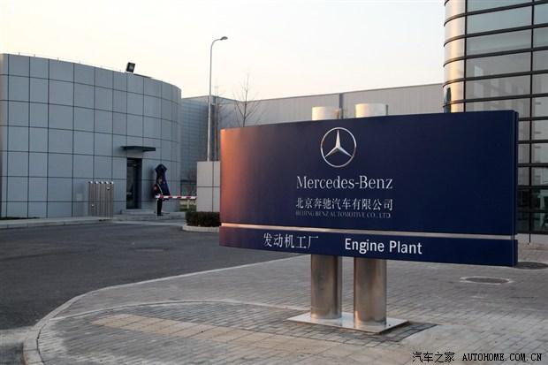 Mercedes-Benz содействует властям Китая в антимонопольном расследовании